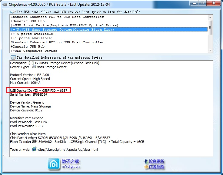 """16GB USB Drive – """"disk is write protected"""" – Cannot Format"""